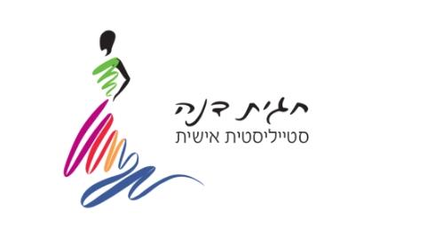 בטי ששון סטודיו - פרויקטים לוגו לקוחות